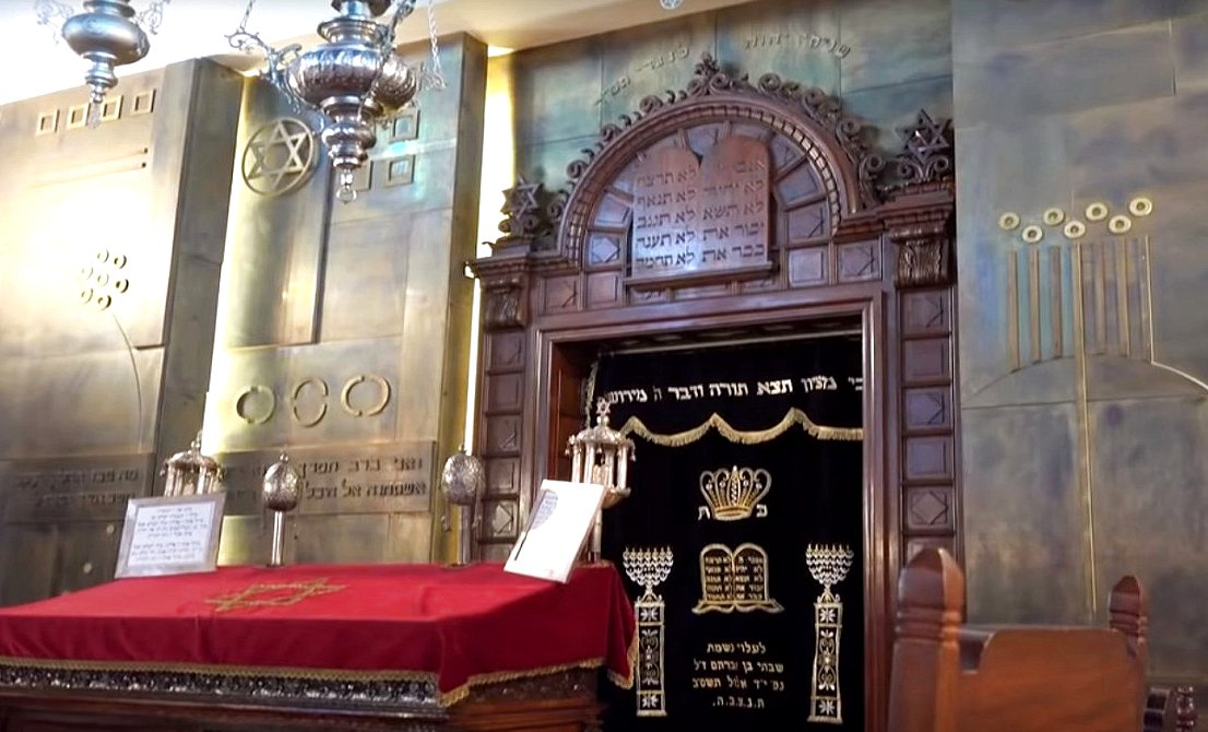 Athens Synagogue (inside)