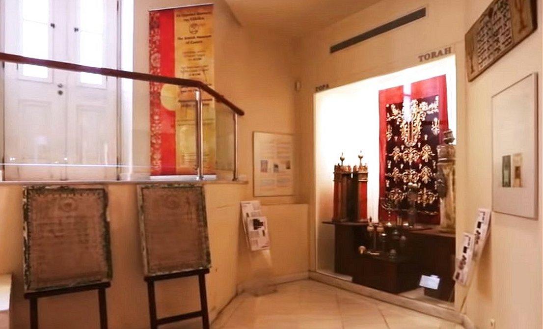 Jewish Museum of Athens