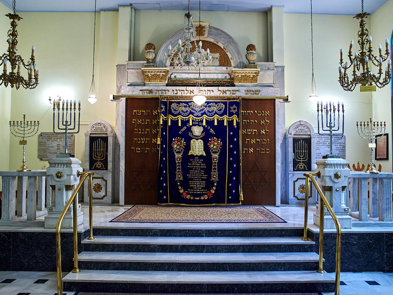 Thessaloniki Lezicaron Synagogue - Jewish tour of Thessaloniki Greece - Thessaloniki Jewish Tour - Greek Jewish tours in Greece - Jewish Greek travel packages in Greece - Atlantis Travel Agency Greece