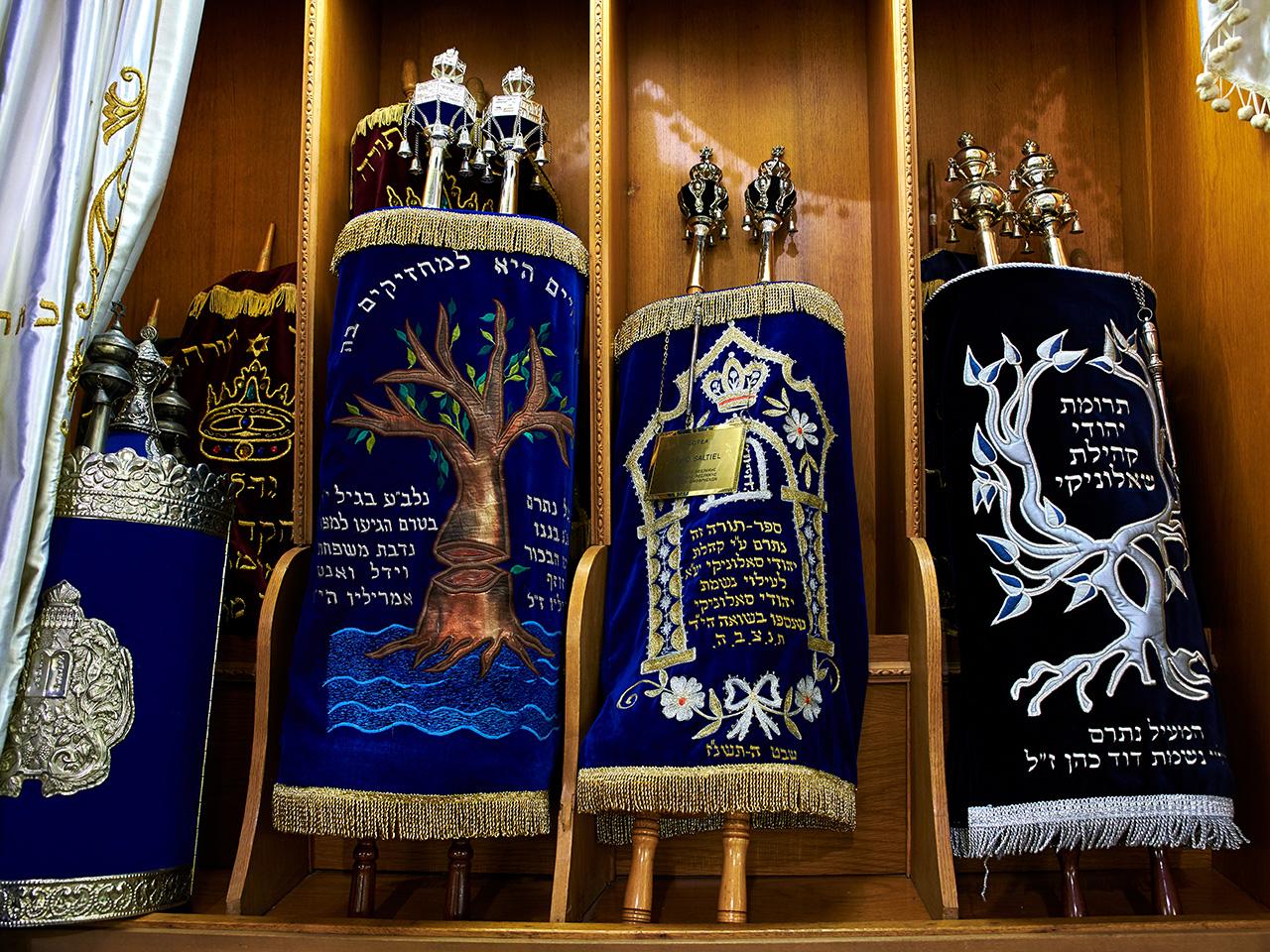 Thessaloniki Lezicaron Synagogue - Thessaloniki Jewish Tour - Greek Jewish tours in Greece - Jewish tour of Thessaloniki Greece - Jewish Greek travel packages in Greece - Atlantis Travel Agency in Greece