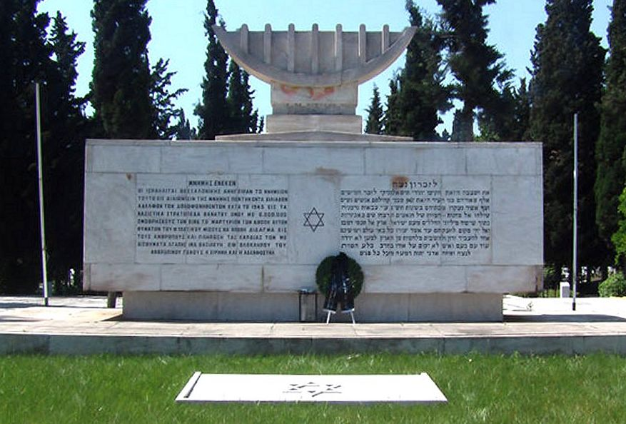Holocaust Memorial - Jewish tour of Thessaloniki Greece - Thessaloniki Jewish Tour - Greek Jewish tours in Greece - Jewish Greek travel packages in Greece - Atlantis Travel Agency in Greece