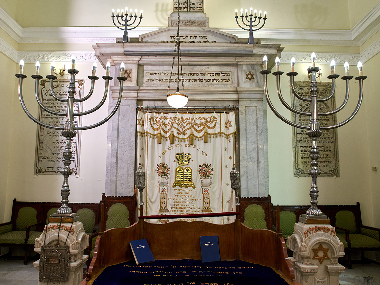 Thessaloniki Monastirioton Synagogue - Thessaloniki Jewish Tour - Jewish tour of Thessaloniki Greece - Greek Jewish tours in Greece - Jewish Greek travel packages in Greece - Atlantis Travel Agency in Greece