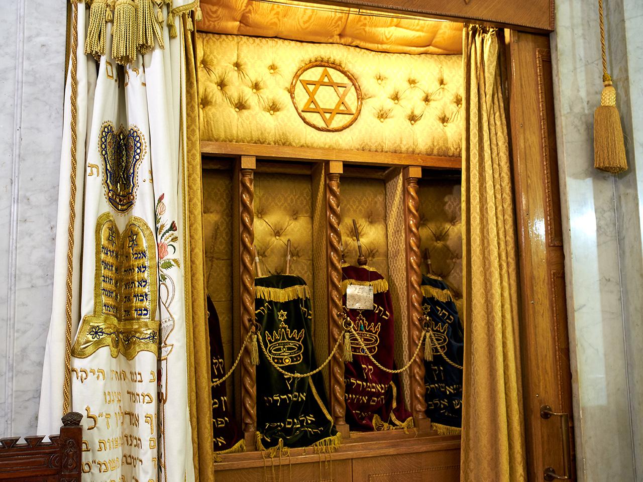 Thessaloniki Monastirioton Synagogue - Greek Jewish tours - Jewish Greek travel packages - Atlantis Travel Agency Greece - Thessaloniki Jewish tour - Jewish tour of Thessaloniki Greece