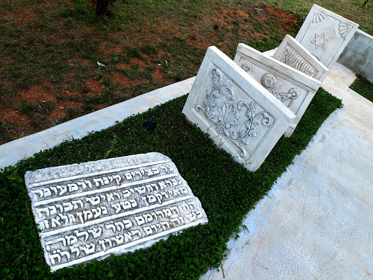 Thessaloniki Jewish Tour - Old Cemetery - Jewish tour of Thessaloniki Greece - Greek Jewish tours - Jewish Greek travel packages - Atlantis Travel Agency Greece