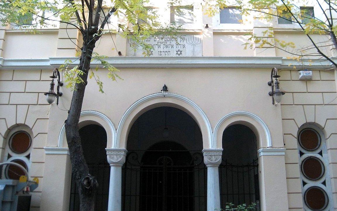 Thessaloniki Monastirioton Synagogue - Thessaloniki Jewish Tour - Jewish tour of Thessaloniki Greece - Greek Jewish tours - Jewish Greek travel packages - Atlantis Travel Agency Greece