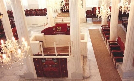 Larissa synagogue