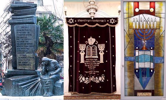 Larissa Memorial and synagogue