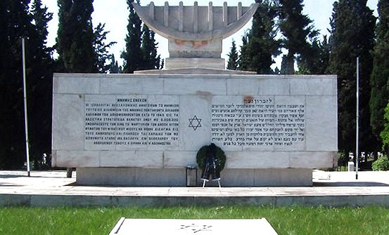 Thessaloniki Holocaust Memorial